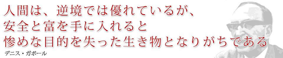 2014_sidoujyuku03